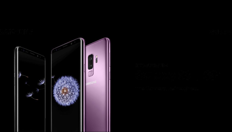 Samsung GS9