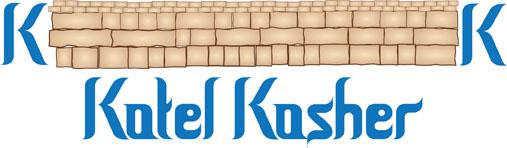 Kotel Kosher logo ET