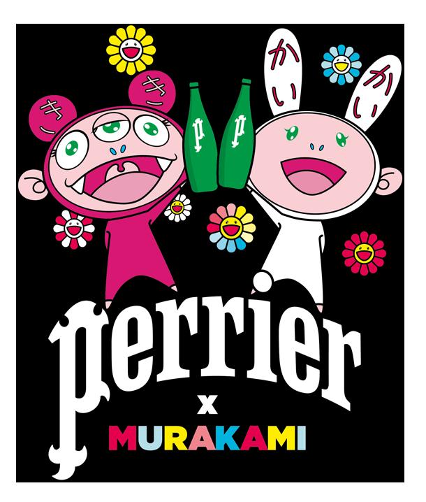 Perrier Murakami